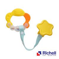 任-Richell日本利其爾 固齒器-橘黃色有聲音(附固定夾)