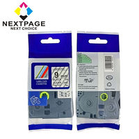 【NEXTPAGE】BROTHER 一般相容標籤帶 TZ-D41(螢光綠底黑字 18mm)【台灣榮工】