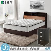 【KIKY】宮本-多隔間加高 雙人5尺三件組(床頭箱+床底+三抽櫃)