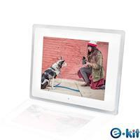 逸奇e-Kit 10.2吋相框電子相冊-透明邊框白 DF-V501_TW