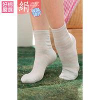 【蒂芭蕾】(超值6雙組) 絹 輕透棉襪-北歐極簡-多色任選