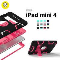 【dido shop】iPad mini 4 簡易三防保護殼 附支架 防塵 防摔 防震 平板保護殼 (WS009)