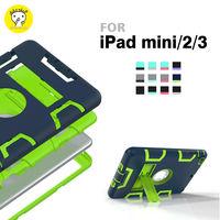 【dido shop】iPad mini /mini 2 /mini 3 簡易三防保護殼 附支架 防塵 防摔 防震 平板保護殼 (WS008)