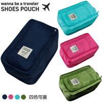 加-【旅遊首選、旅行用品】繽紛多色-防水鞋盒/鞋子收納袋(多色任選)