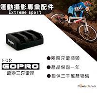 ROWA 樂華 FOR GOPRO HERO3 HERO4 AHDBT301 AHDBT401 電池三充電座 外銷日本 相容原廠 保固一年