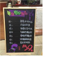 [協貿國際]原木磁性小黑板教學家用掛式兒童畫板留言板咖啡酒店廣告板50*70單個價
