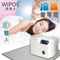 【COMESAN康森】WIPOS溫博士 水動循環機CW89冷暖墊(雙人)
