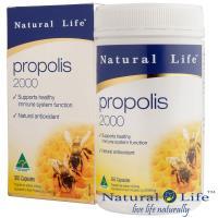 澳洲Natural Life高單位蜂膠膠囊2000mg(365顆)