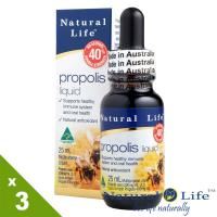 澳洲Natural Life無酒精40%蜂膠液健康組(25mlx3瓶)
