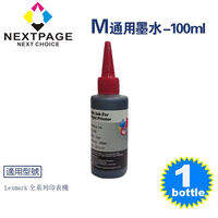 【NEXTPAGE】Lexmark 全系列 Dye Ink 紅色可填充染料墨水瓶/100ml【台灣榮工】