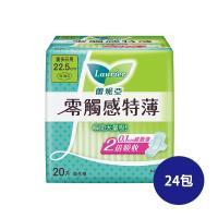 蕾妮亞 衛生棉 零觸感量多日用型22.5cm  20片(24入)