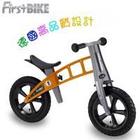 FirstBike 德國設計 寓教於樂-兒童滑步車/學步車(越野橘)