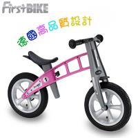 FirstBike 德國設計 寓教於樂-兒童滑步車/學步車 亮麗粉