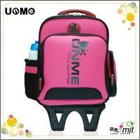 【UnMe】雙層可拆式拉桿後背兩用書包(桃紅色)
