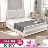 KIKY紅色戀人布質靠枕掀床2件組床頭片+掀床-雙人5尺