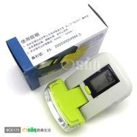 【Osun】多功能3LED手電筒計步器 CE-175(草綠)