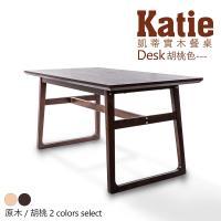 【Jiachu 佳櫥世界】Katie凱蒂實木餐桌-二色