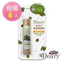 Deary乳油木極潤護唇膏4.5g/支x6