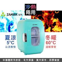 ZANWA晶華 冷熱兩用電子行動冰箱/冷藏箱/保溫箱 CLT-16B