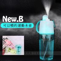 創意新款 運動噴霧杯 補水降溫兩用水瓶 400ml+送貼心茶包架四入/組