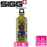 《瑞士SIGG》Design系列-印度旅者(600c.c.)