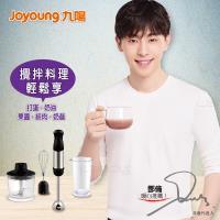 Joyoung 九陽手持攪拌棒(魔廚料理棒)JYL-FM810