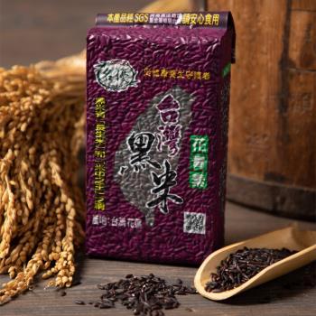 名優 濁水溪免浸泡養生黑米(黑糯糙米)600g *16包