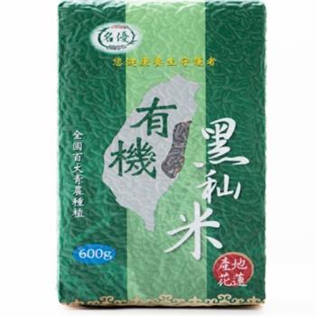 名優-有機台灣黑米6 包+有機香Q白米4包組(有機轉型期)一包一斤共10 包