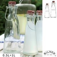 KILNER扣式復古玻璃瓶套組