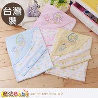 魔法Baby 嬰兒包巾 台灣製純棉包巾~a16038