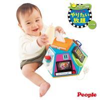 【日本People】新超級多功能七面遊戲機