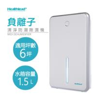 Healthlead負離子清淨防潮除濕機(白)EPI-608G