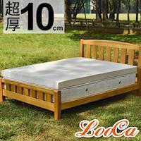 LooCa 頂級睡眠10cm一體成型乳膠床墊-加大6尺 開學季獨家