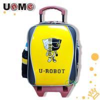 【UnMe】機器人可拆折疊式後背拉桿書包(黃色)