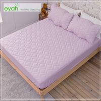 【eyah】純色保潔墊床包式雙人3入組(含枕墊*2)-魅力紫