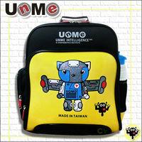 【UnMe】機器人多功能後背書包(香蕉黃)