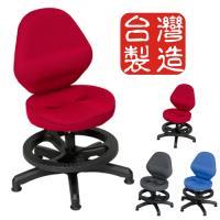 BuyJM 普斯多功能專利3D立體兒童成長椅三色-黑/ 紅/ 藍