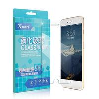 X mart Appel iPhone 7 Plus 5.5吋 強化耐磨防指紋玻璃貼