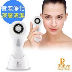 Runve 貝思得活性碳刷毛音波洗臉機