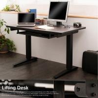 【澄境】新時代坐站交替升降工作電腦桌