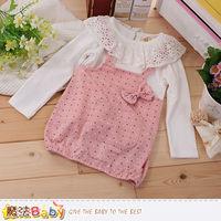 魔法Baby 女童裝 吊帶裙加上衣組合套裝~k60155
