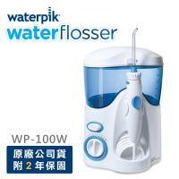 美國Waterpik高效能牙齒保健沖牙機WP-100