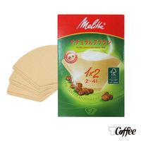 任-【TCoffee】德國Melitta美利塔精品咖啡專用無漂白1x2濾紙