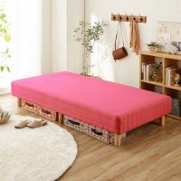【IDeng】馬卡龍風格 3.5尺單人懶人床
