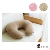 日本OSAKI 日本製授乳枕/C型枕 (粉色/米色)