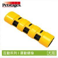 《美國 Petstages》1155 互動彈力棒-L (幼/成/老犬) 寵物互動 吸引追逐 狗玩具