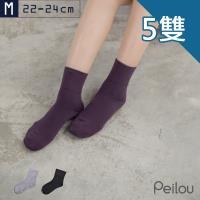PEILOU貝柔-Supima機能抗菌萊卡除臭寬口襪(5雙組-女款)