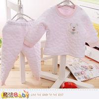 魔法Baby 寶寶居家套裝 專櫃款超厚三層棉極暖睡衣套裝~k60193