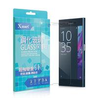 X_mart SONY Xperia XZ 強化耐磨防指紋玻璃貼