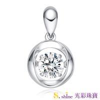 【光彩珠寶】日本舞動鑽石項鍊 北極星 GIA0.3克拉 D VS1
